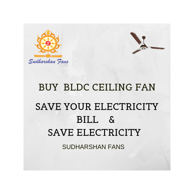Ceiling fans,ceiling fan price,best ceiling fans,ceiling fan online,ceiling fans with lights, small ceiling fans,fan light, designer ceiling fans, fan design,high speed ceiling fan, bldc ceiling fan,best fans in india, best ceiling fans in india, best ceiling fans for home,designer ceiling fans in india, ceiling fans with lights, fans online, pedestal fan, bldc fan, bldc motor, brushless dc motor,sudharshan fans ,ceiling fans online